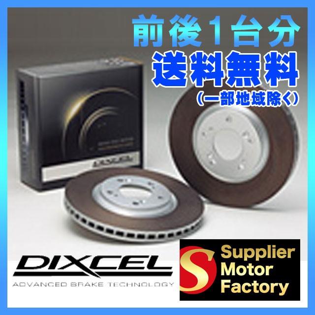 DIXCEL FP スカイライン BNR34 (GT-R) 99〜00/09 ...