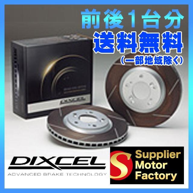 DIXCEL FS スカイライン ER33 96/1〜98/11 前後