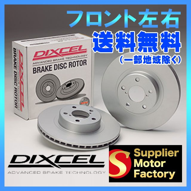 DIXCEL PD ムーヴ L175S 06/10〜
