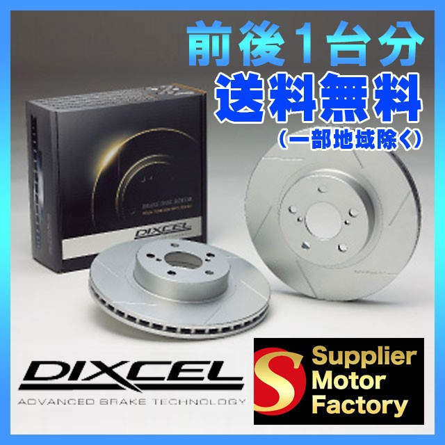 DIXCEL SD レパード JPY32 JGBY32 92/6〜95/11 前...