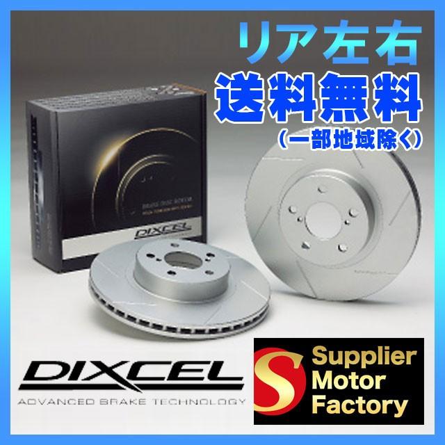 DIXCEL SD スープラ JZA80 93/5〜02/08