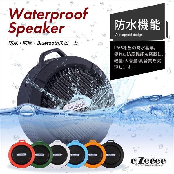 ワイヤレススピーカー 防水 Bluetoothスピーカー ...