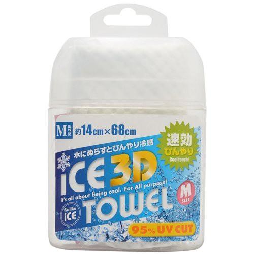 アイス3DタオルMサイズWH