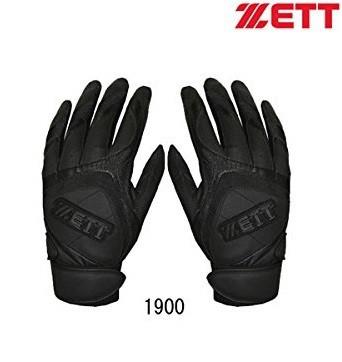 ZETT(ゼット) ベースボール リストホールドベル...