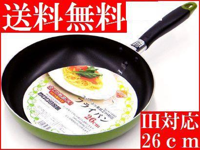 【29%割引&送料無料 !】【安くても高品質!】 ...