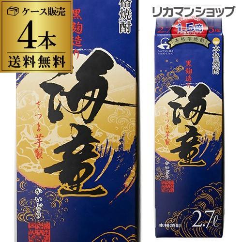 送料無料 海童 25度 黒麹 芋焼酎 2.7L 2700ml×4本 ケース販売 長S いも 濱田酒造