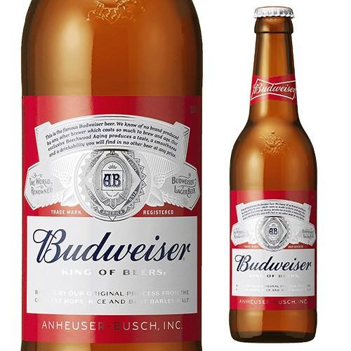 バドワイザー330ml瓶 ロングネックボトル Budweis...