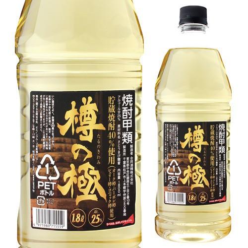 樽の極み 熟成焼酎 25度 1.8L