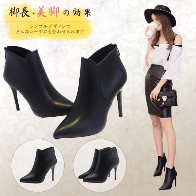 女性靴 レディース シューズ ブーツ ブーティー ...