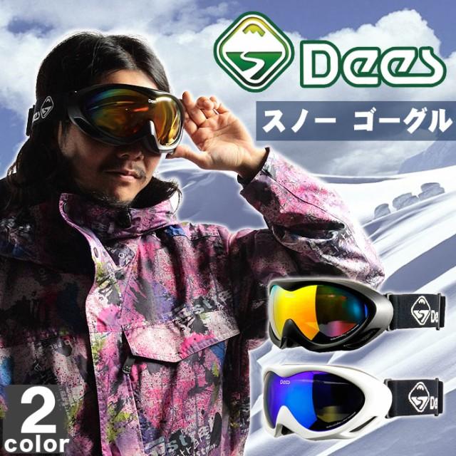 《送料無料》ディーズ【DEES】PHANTOM 3 R スノー...
