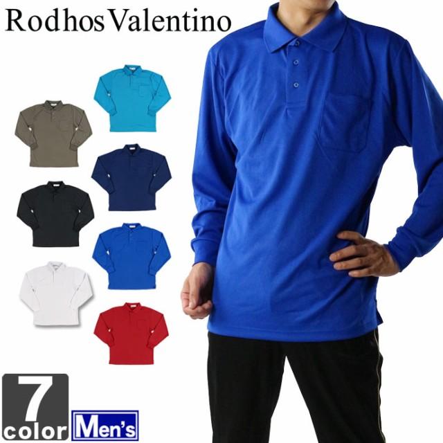 ロードスバレンチノ【Rodhos Valentino】メンズ ...