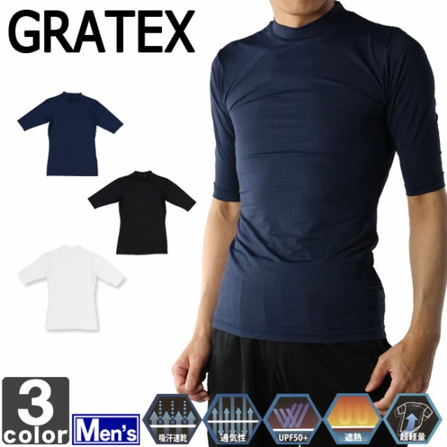 グラテックス【GRATEX】メンズ 5分袖 ローネック ...