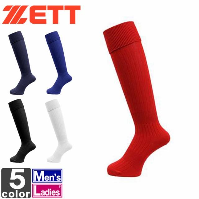 ゼット【ZETT】サッカー ソックス ZFS1000 1706 ...