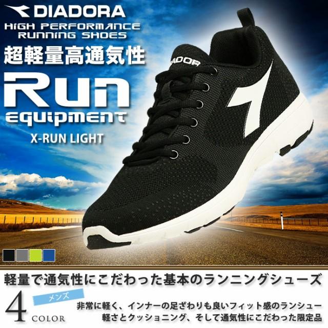 《送料無料》ディアドラ 【DIADORA】 メンズ X-RU...