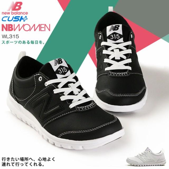 ニューバランス【New Balance】レディース フィッ...