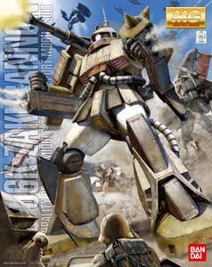 バンダイ 1/100スケール MG「MS-06K ザクキャノ...