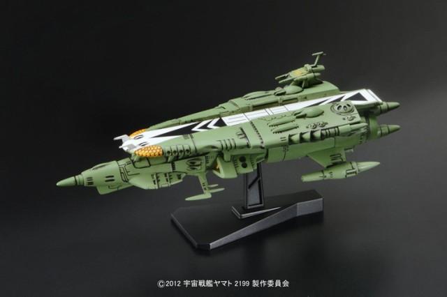 バンダイ  ナスカ級 【メカコレクション 宇宙戦...