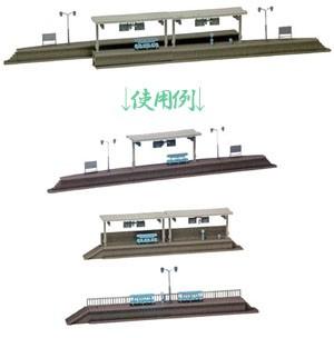 TOMIX(トミックス) [N]ミニホームセット 鉄道模...