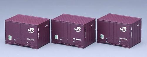 TOMIX(トミックス)   [N] 3153 JR 19D-4200...