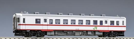 TOMIX (トミックス)[N] 9403 JRディーゼルカー...