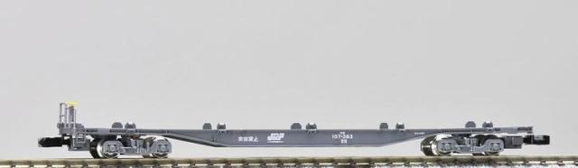 TOMIX (トミックス)[N] 8717 JR貨車 コキ107形(...