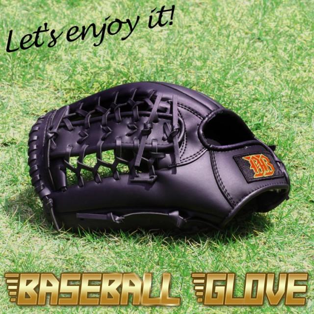 【商品番号191】野球 グローブ 一般成人軟式用 黒...