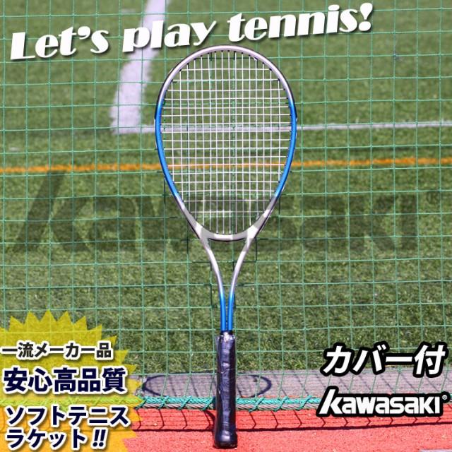 即日発送 テニス ラケット 軟式用 カワサキ KAWAS...
