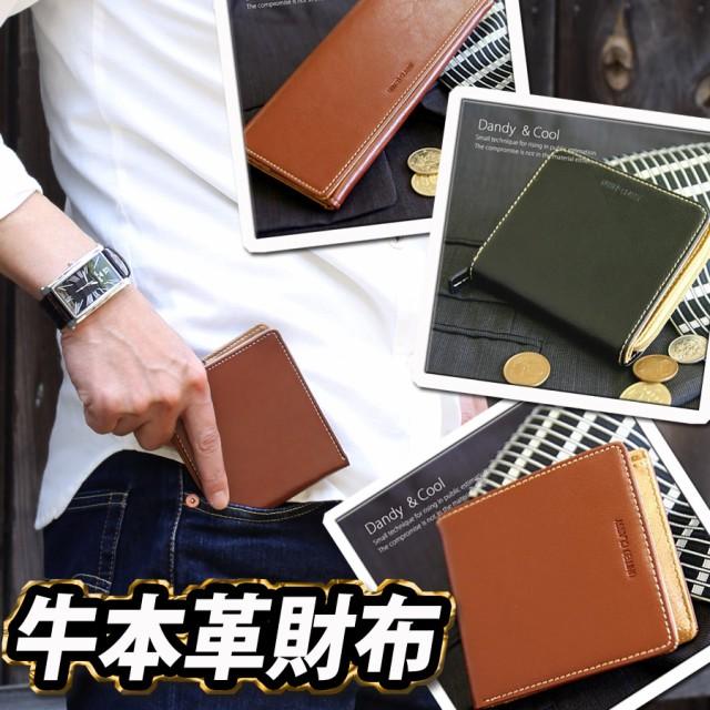 【メンズファッション】長財布 二つ折り財布 メン...