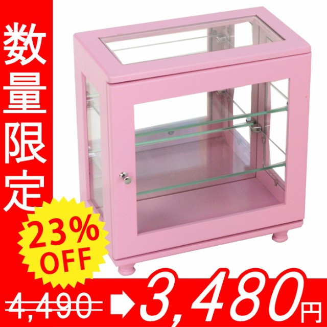 ピンク コレクションケース ワイド おしゃれ コン...