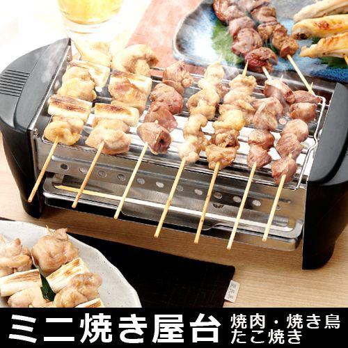 焼き鳥 焼き器 家庭用 電気コンロ 卓上コンロ 焼...
