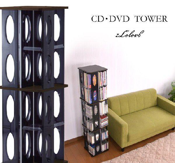 CD・DVDラック おしゃれ コミックラック タワー型...