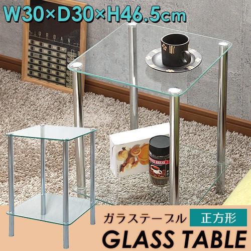 ガラステーブル 棚付き サイドテーブル 正方形 コ...