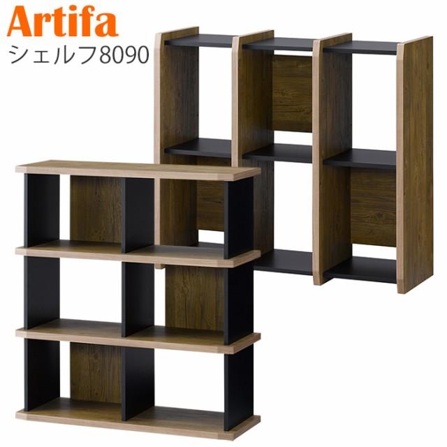 シェルフ おしゃれ 木製 2列3段 本棚 収納 フリー...
