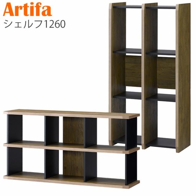 シェルフ おしゃれ 木製 3列2段 本棚 収納 フリー...