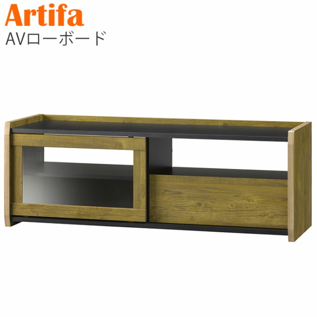 テレビ台 おしゃれ ローボード 木製 スライドドア...