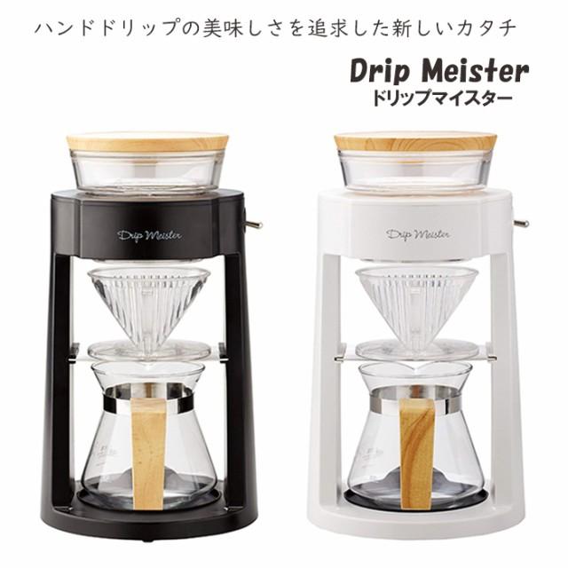 コーヒーメーカー ドリップ 本格 350cc  APK-5188...
