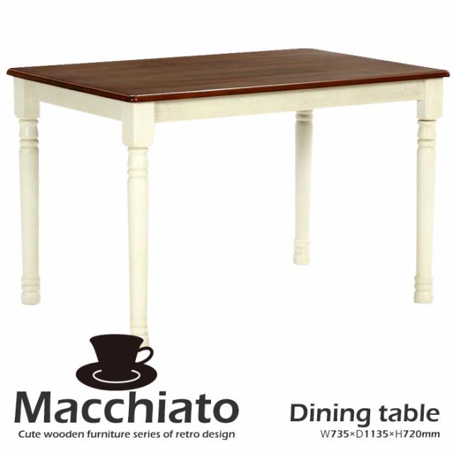 テーブル 木製 アンティーク ダイニングテーブル ...