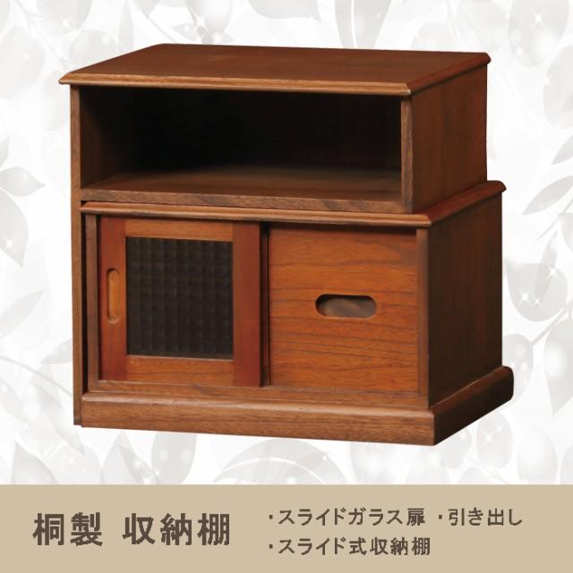 和風 棚 ミニチェスト 木製 アンティーク おしゃ...