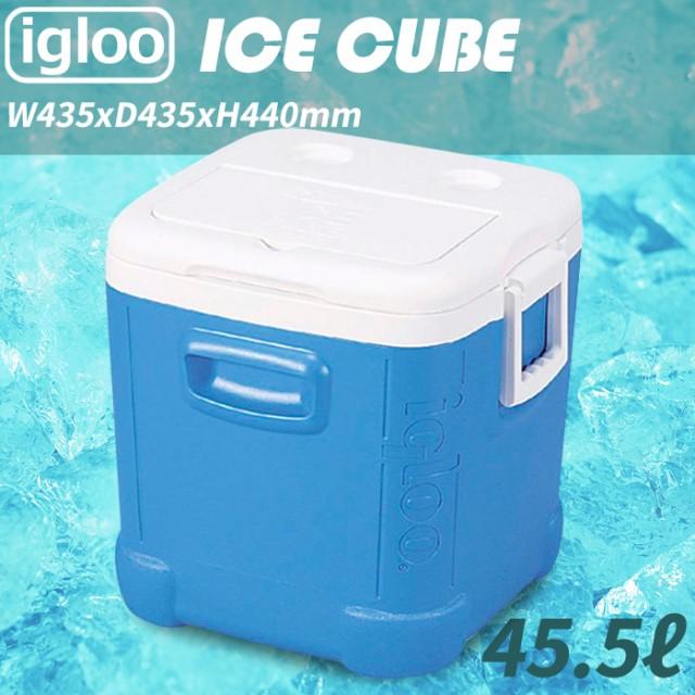 クーラーボックス イグルー igloo 45L キューブ ...