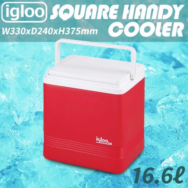 クーラーボックス イグルー igloo 16L 小型 コン...
