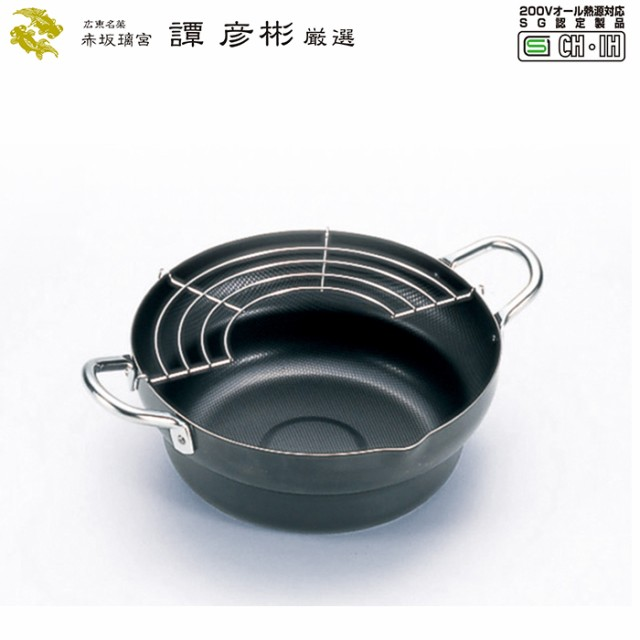 IH対応 天ぷら鍋 24cm 鉄 中華料理 譚彦彬厳選 yk...