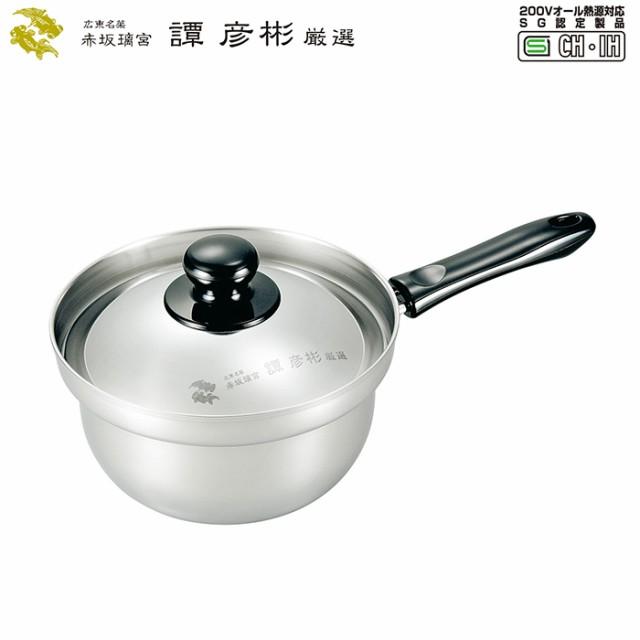 片手鍋 18cm ステンレス IH 日本製 中華料理 譚彦...