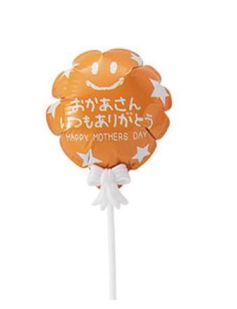 MB-8021 ピック @130円×24本 【17mo】