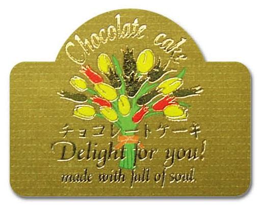 既成シール 151223 チョコレートケーキ B @4.1...