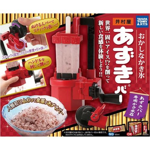 おかしなかき氷 井村屋 あずきバー   誕生日プレ...