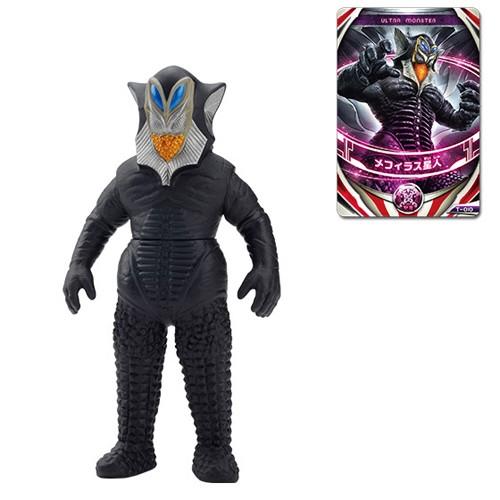 ウルトラマンオーブ ウルトラ怪獣オーブ 01 メフ...