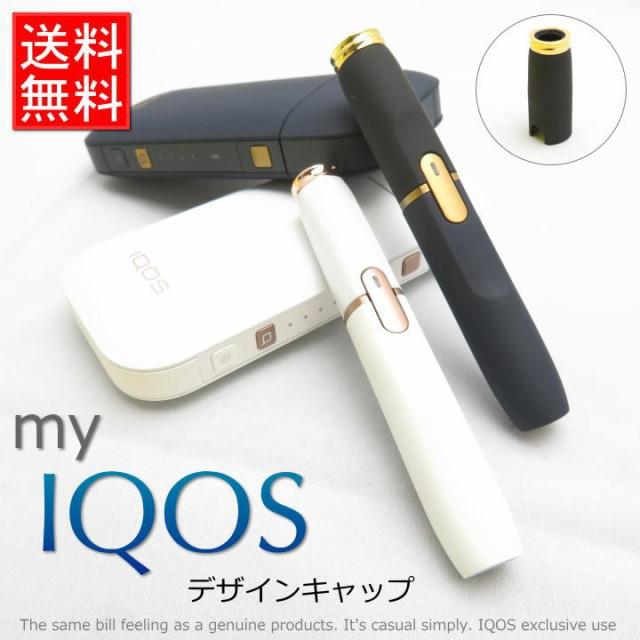 IQOS デザインキャップ タバコ 電子タバコ アイコ...