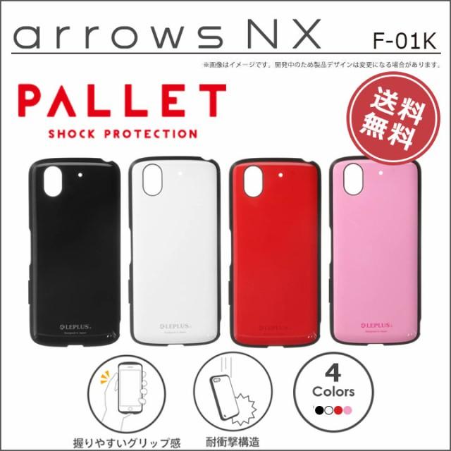 arrows NX F-01K 耐衝撃ハイブリッドケース PALLE...