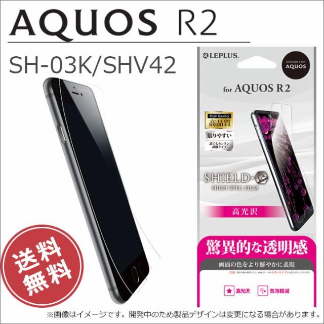 AQUOSR2 SH-03K SHV42 SoftBank 保護フィルム 高...
