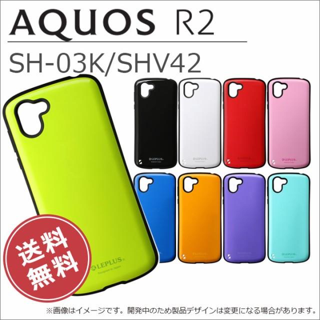 AQUOSR2 SH-03K SHV42 SoftBank 耐衝撃ハイブリッ...